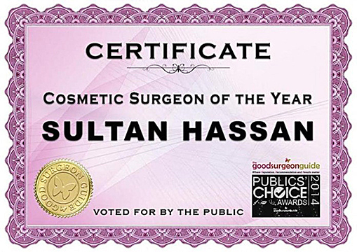 cosmetic-suregeon-award